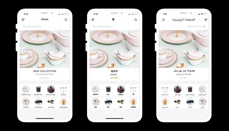 multi-language-shopify-mobile-app
