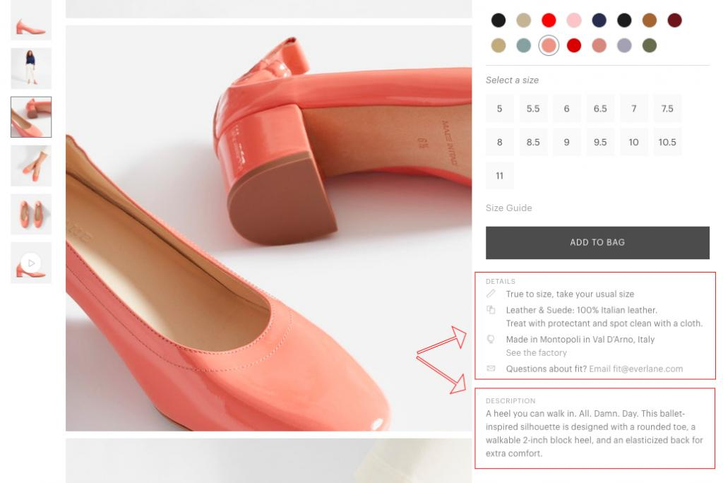 shopify store product descriptions 1